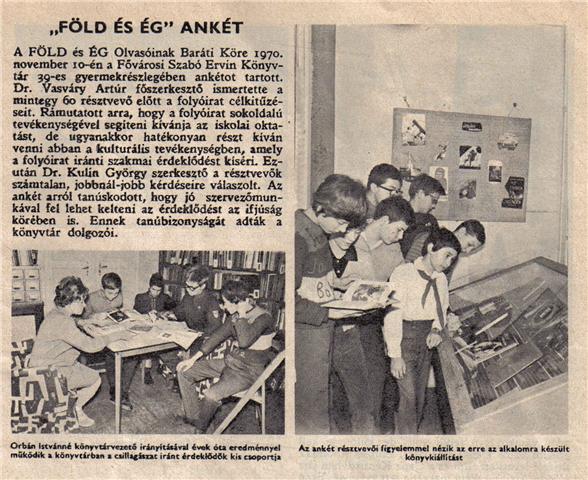 A fővárosi Szabó Ervin könyvtár ankétja 1970-ből