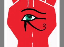 Eye on the fourth estate / Gonzoi futurist reporting