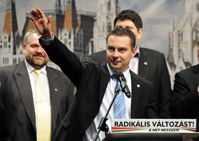 Magyar nácik