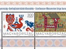 A baltás gyilkos után, a Magyar Posta immár második azeri témájú bélyeg kibocsátására készül, ezzel jelezve a magyar és azeri népek megbonthatatlan egységét.