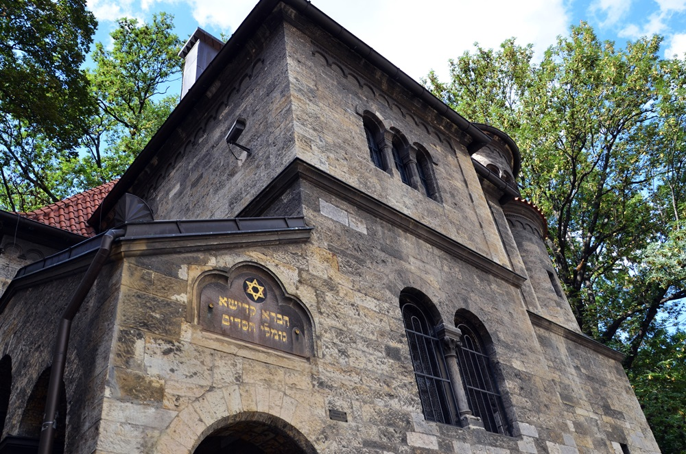 Prágai zsinagógák — Pinkasz zsinagóga (Pinkasova Synagóga)