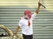 A késes intifada? Fotó: AP.