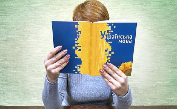 Szíjjártó vs. ukrán oktatási törvény