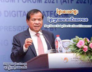Összehangolt turizmusfejlesztés az ASEAN országokban